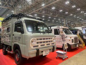 https://bug-truck.shop-pro.jp/