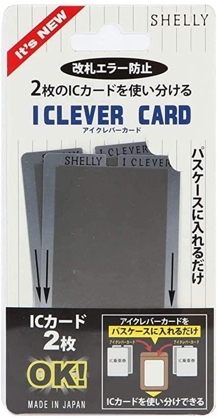 ICカード SY-IC001 IC乗車券切り分用