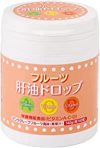 白石薬品 フルーツ肝油ドロップ 140粒 栄養機能食品(ビタミンA・C・D) ピンクグレープフルーツ風味