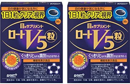ロートV5(ファイブ)粒 30錠×2個セット【機能性表示食品】